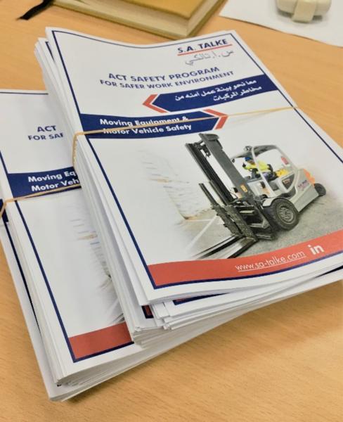 ASP Act Now Leaflet - S.A. TALKE