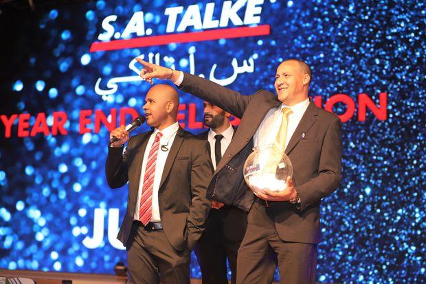 S.A. TALKE Year End Celebration 2018 - Jubail